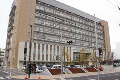 福島市役所