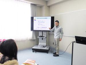 教職実践演習2
